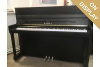 Kawai Upright Pianos | New & Used Pianos For Sale | Clement